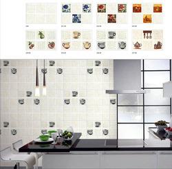 Kitchen Tiles Concept Suppliers Kitchen Tiles Concept À¤µ À¤• À¤° À¤¤ And À¤†à¤ª À¤° À¤¤ À¤•à¤° À¤¤ Suppliers Of Kitchen Tiles Concept