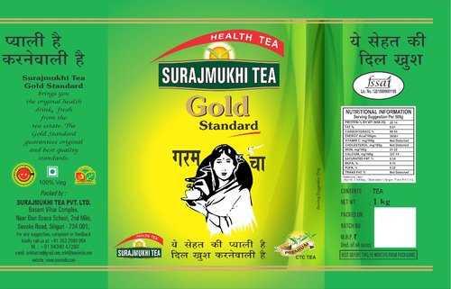 1kg Tea