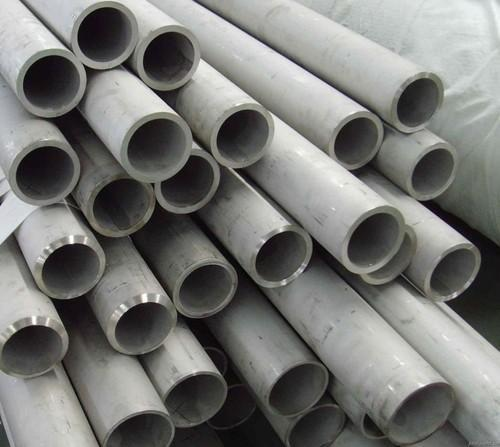 321 Steel Pipes