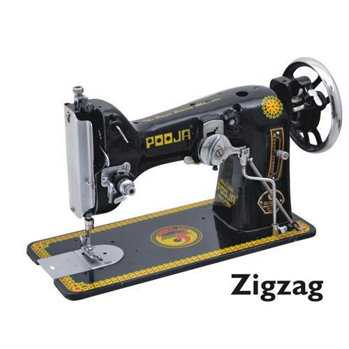 Automatic Zig Zag Sewing Machine