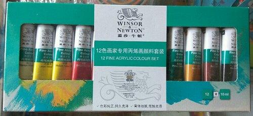 Colour Acrylic