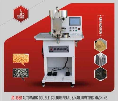 Cutting Machine Attachment