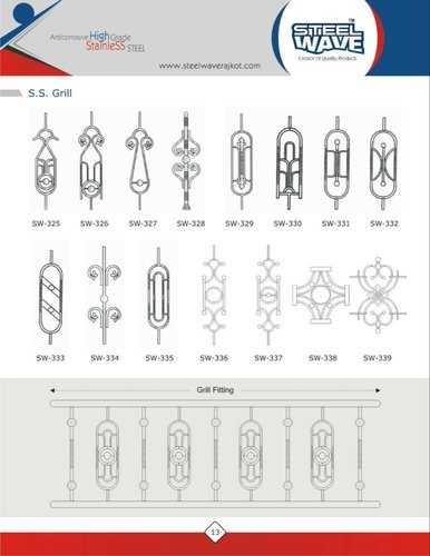 Designer Railing Grill