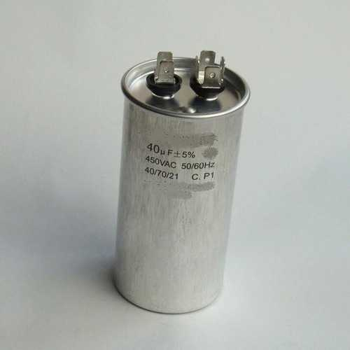 Lighting Capacitors