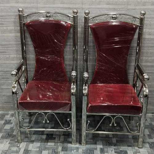 Sleek High Back Chair