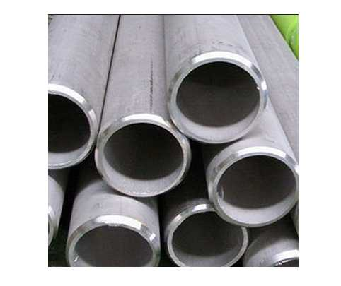 Stainless Steel Tubes 304h