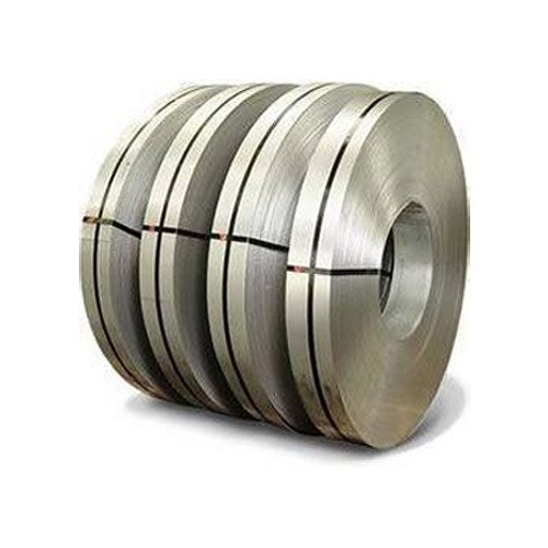 Steel Slitted Coil