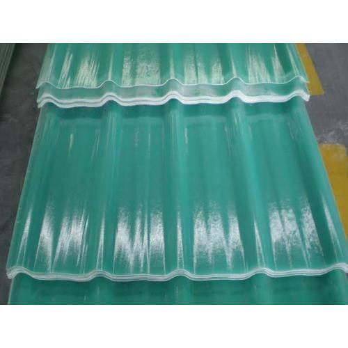 Trapezoidal Roof Profile Sheets