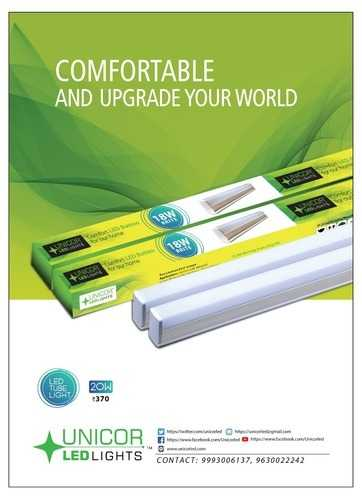 Tube Light With Fixture