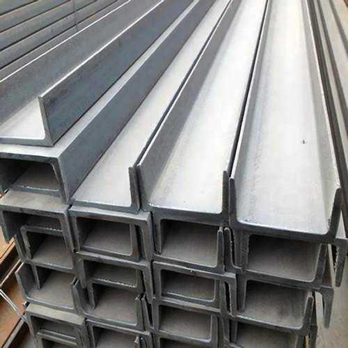 U Steel Channels
