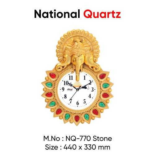 Wall Clock With Ganesh