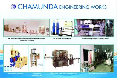 Water Treatment Plant Equipments