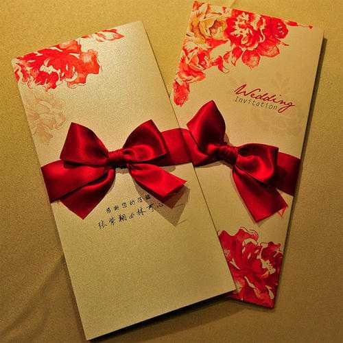 Wedding Invitation Printing Service
