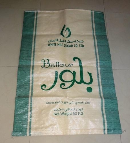 Woven Printed Sack